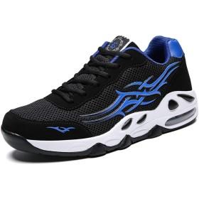 [RSHOW] 身長 6cmUPストリート系 メンズレディース軽量 通気ヒップホップ運動靴 背が高くなるシークレットスニーカー カジュアル厚底ランニングシューズ (25.0cm, ブラック*ブルー(通気性))