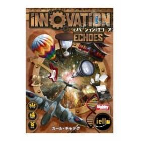 イノベーション:エコーズ 日本語版[na]