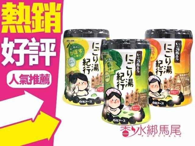 ◐香水綁馬尾◐日本 白元 濁湯溫泉旅行記保濕入浴劑 600g 柑橘/ 森林 / 柚子 供選一