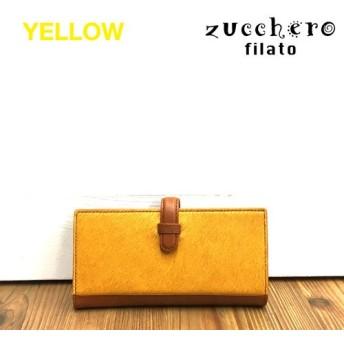 【zucchero filato/ズッケロフィラート】ハラコ×カウレザー長財布 58033 【正規品】 (イエロー)