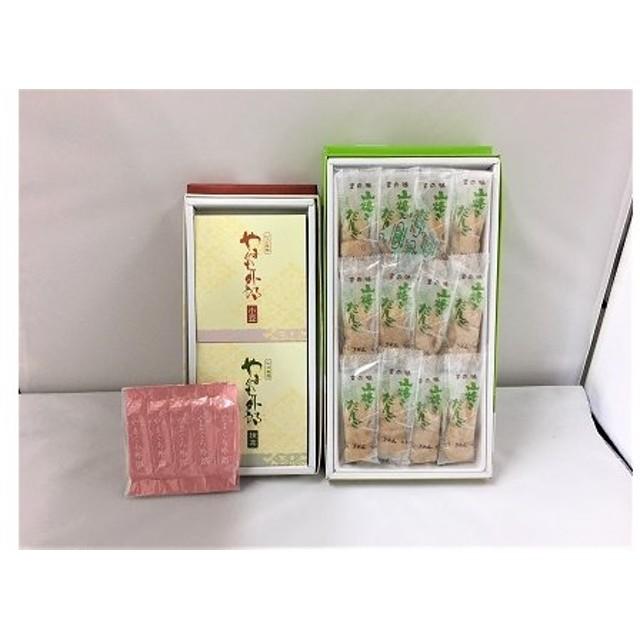 01E-022 山口銘菓セット(小)