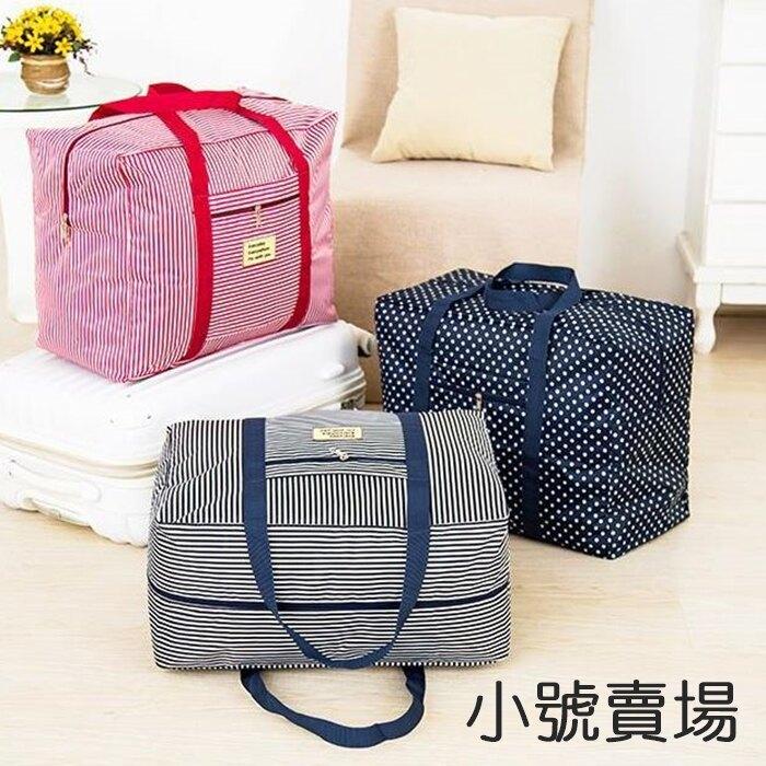 [Hare.D] 使用行李袋 牛津布 搬家袋 購物袋 收納包 旅行袋 手提袋 多功能袋 超大容量 小號賣場
