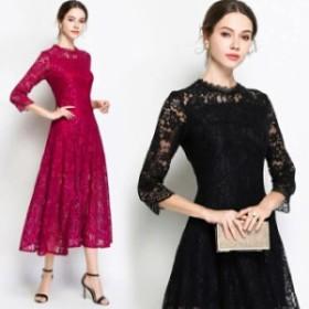 パーティドレス 刺繍 ドレス 総レース 袖あり ウェディングドレス 二次會 結婚式 ロングドレス お呼ばれ ワンピース 黒赤 送