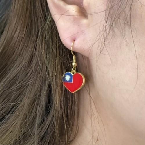 青天白日滿地紅 愛心型造型耳勾式耳環 垂掛式耳環 懸掛式耳環 國旗耳環