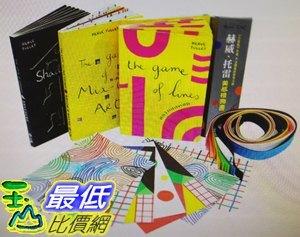 [COSCO代購 如果售完謹致歉意]  W122177 赫威‧托雷美感禮物書 (3冊+長條紙) : 跟孩子玩光影遊戲 + 跟孩子玩線條的遊戲 + 跟孩子玩點‧線‧面混搭遊戲