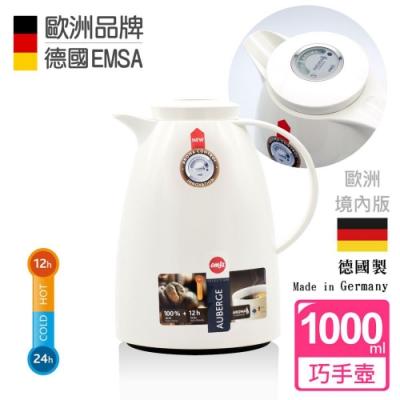 德國EMSA 頂級真空保溫壺 香氛壺系列AUBERGE(保固5年) 1.0L 純粹白