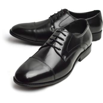 ビジネスシューズ - ShoeSquare ビジネスシューズ メンズ 紳士靴 フォーマル 革靴 ストレートチップ スリッポン ビット ローファー 外羽根 内羽根 防滑プレーントゥ メダリオン 組