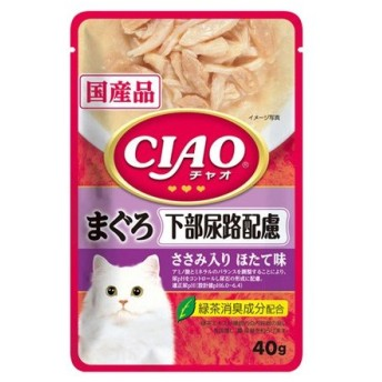 いなばペットフード CIAO チャオ パウチ 下部尿路配慮 まぐろ ささみ入 ほたて味 40g ◇◇