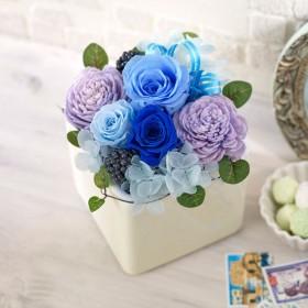 【日比谷花壇】プリザーブド&アーティフィシャルアレンジメント「フラワーキューブ・ブルー」ラッピング付き