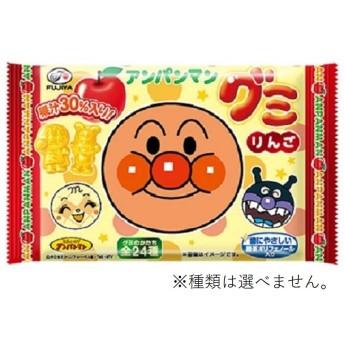 アンパンマングミ りんご 6粒【お菓子】