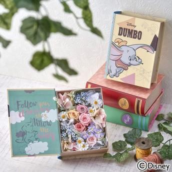 【日比谷花壇】ディズニー フラワーブック「DUMBO」