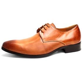 フラットシューズ - Zeal Market [SARABANDE サラバンド]外羽根プレーントゥ ビジネスシューズ 7760 メンズ ドレスシューズ 革靴レースアップ紳士靴 短靴