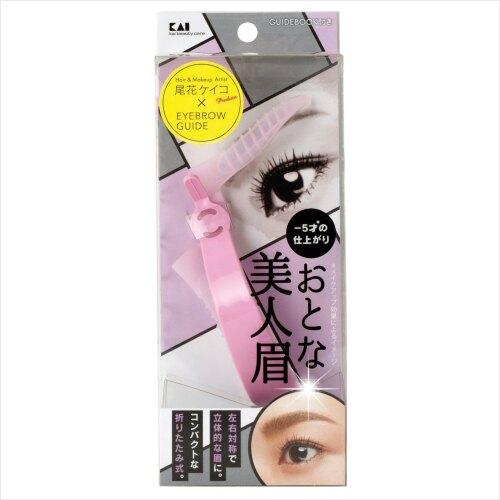 日本貝印美人眉修眉板-單入KQ-2017(逆齡彎眉) [52561]化妝初學者
