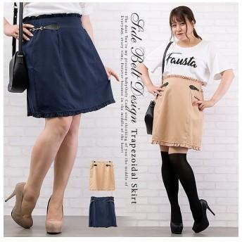 クレット(大きいサイズ) サイドベルトデザイン台形スカート レディース ピンクベージュ 4L 【clette】