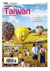 DISCOVER Taiwan看見台灣2019夏季號第33期。人氣店家樂天書城的雜誌、旅遊、綜合旅遊有最棒的商品。快到日本NO.1的Rakuten樂天市場的安全環境中盡情網路購物,使用樂天信用卡選購優