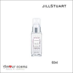 JILL STUART/ジルスチュアート ヘアオイル ホワイトフローラル 60ml (4971710280821) SJHT