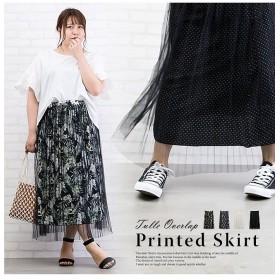 クレット(大きいサイズ) チュール重ねプリントスカート レディース オフホワイト 3L 【clette】
