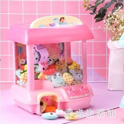 兒童抓娃娃機夾公仔機迷你家用投幣糖果機小型抓抓樂扭蛋女孩玩具