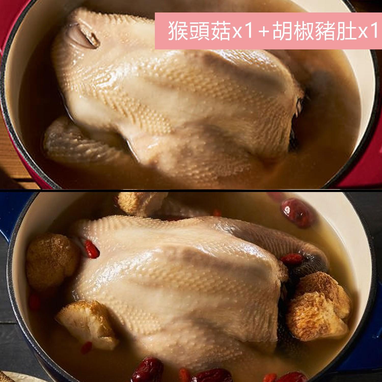 123雞式燴社 - 人氣雞湯2包組-猴頭*1+胡椒豬肚*1-2500g/包