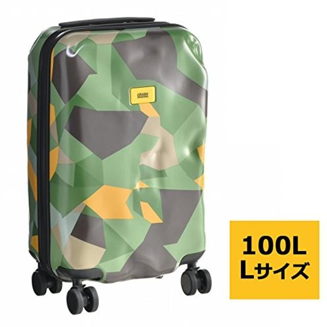 CRASH BAGGAGE(クラッシュバゲージ) バッグ メンズ CAMO L 100L スーツケース/キャリーバッグ カモ CB133-0001-40 [並行輸入品]