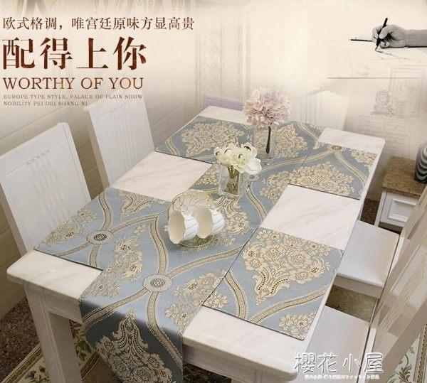 桌旗歐式高檔奢華餐桌茶幾旗現代簡約時尚電視櫃茶幾巾布家用客廳桌巾『櫻花小屋』