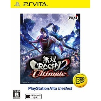 【中古】(VITA)無双OROCHI 2 Ultimate PlayStationVita the Best (管理:420632