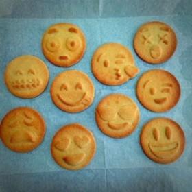 クッキーカッター 型 アイシングクッキー 顔文字 絵文字 10個セット