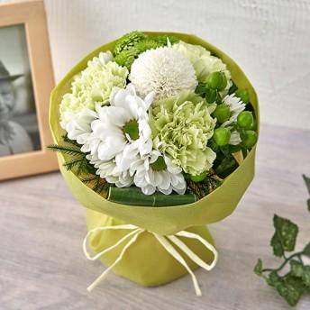 【日比谷花壇】【お供え用】そのまま飾れるブーケ「メモワール」
