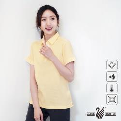【遊遍天下】女款吸濕排汗抗UV機能POLO衫GS1033黃白