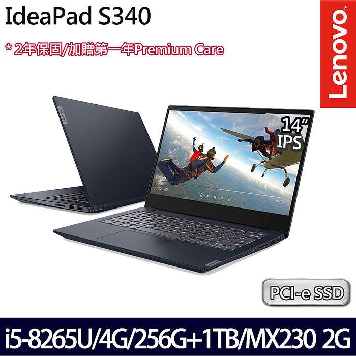 Lenovo IdeaPad S340 81N700LCTW 14吋輕薄筆電 (i5-8265U/4G/1TB+256G PCIe SSD/NV NX230 2G/Win10)