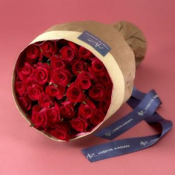 【日比谷花壇】30本の赤バラの花束「アニバーサリーローズ」
