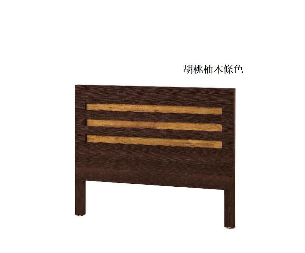 muna寶兒3.5尺床頭片(共三色可選)