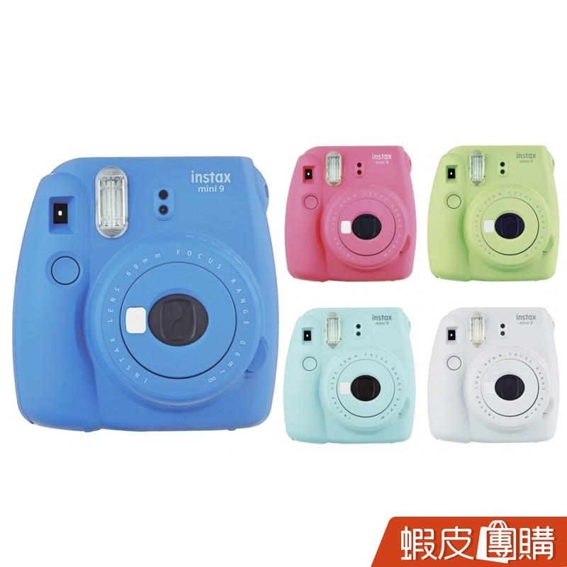 富士 Fujifilm instax mini9 拍立得 相機 公司貨 全5色 單機 蝦皮團購免運