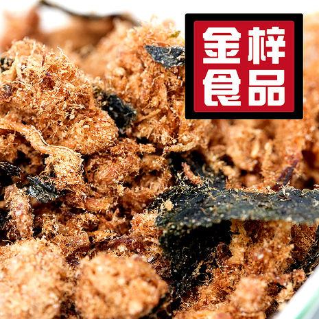 《金梓食品》海苔肉鬆(300g/包,共兩包)-預購7日-APP
