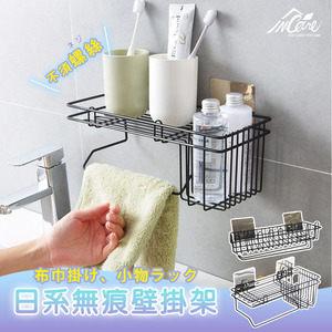 免打洞不傷牆面,重覆黏貼沒問題,方便於廁所廚房,放置毛巾抹布,裸空設計物品看得一清二楚