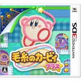 任天堂 Nintendo ニンテンドー3DSゲームソフト 毛糸のカービィ プラス