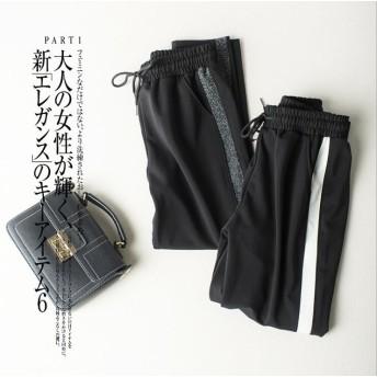 品質保証秋冬 弾性のあるパンツ ワイドパンツ 美脚韓国レディースズボン 韓国ファッション ズボン