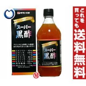 【送料無料】 タマノイ スーパー黒酢 500ml瓶×6本入 ※北海道・沖縄・離島は別途送料が必要。
