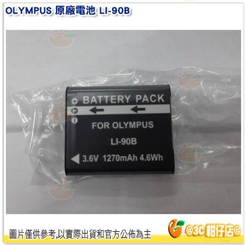 OLYMPUS 副廠電池 LI90B LI-90B 副電適用 TG6 TG5 TG-TRACKER GR3 GR III