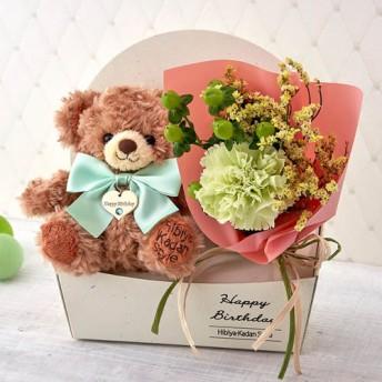【日比谷花壇】「8月のバースデーベア」とブーケのセット