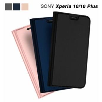 ソニーエクスペリアSony Xperia 10 Plus/XA3 Ultra用用手帳型レザーケース 背面カバー マグネット式 スタンド機能 カード収納付き 高級PU