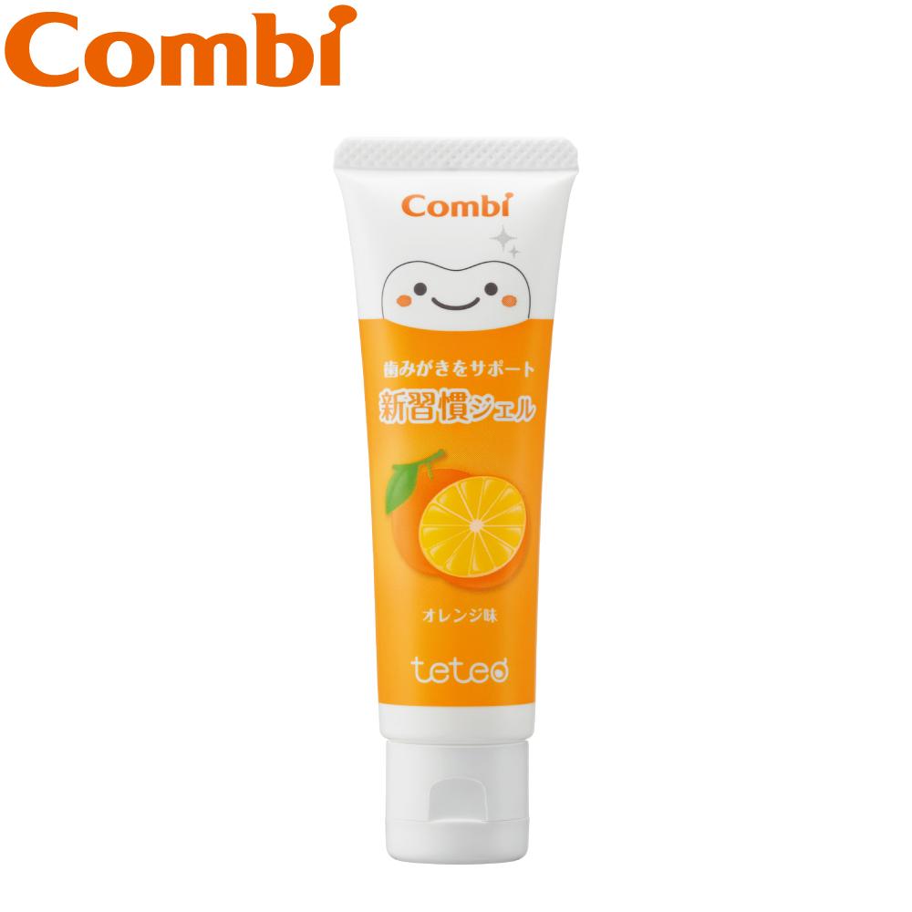 【康貝Combi】teteo幼童含氟牙膏(橘子)【NANA MAGIC 婦幼用品】
