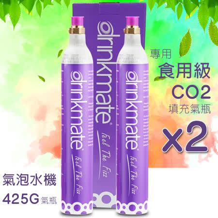 金德恩 台灣製造 drinkmate汽泡水機專用食品級CO2填充氣瓶425g / 2瓶入