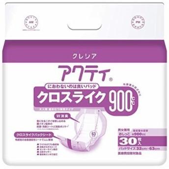 【病院・施設用】 アクティ 大人用おむつ パワー消臭パッド 900 30枚 (テープタイプ用)