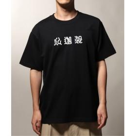 JOURNAL STANDARD relume 麺散/メンチラシ ぶっかけ Tシャツ ブラック XL