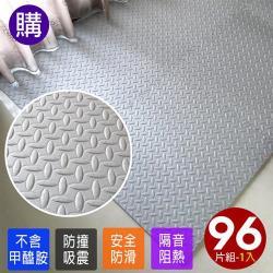 Abuns-鐵板紋灰色大巧拼-附收邊條-96片裝適用11坪(大地墊/工業風/地板裝修/裝飾)