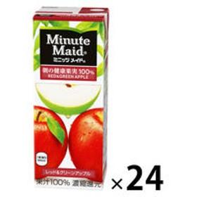 明治 ミニッツメイド レッド&グリーンアップル 100% 200ml 1箱(24本入)