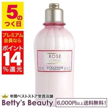 ロクシタン ローズ ベルベットボディミルク 新パッケージ 250ml/8.4fl.oz (ボディローション) L'occitane