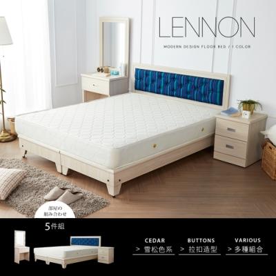 H&D 田園風海樣風情雙人床組5件式(床頭+床底+二抽櫃+床墊+鏡台)