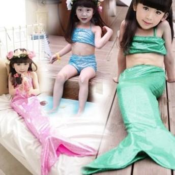 ネコポス キッズ 水著 女の子 目を引くマーメイド 人魚姫 上著 ショートパンツ ロングスカート 3點セット 旅行 100 1
